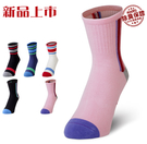 腳霸 中筒造型除臭襪:中除臭等級-foo...