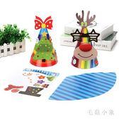 圣誕裝飾品DIY紙質圣誕帽兒童卡通帽尖帽幼兒園手工帽子材料包 ys8262『毛菇小象』