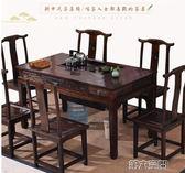 茶几 新中式實木茶桌椅組合茶幾茶道桌子簡約榆木家具茶桌功夫茶台喝茶 第六空間 igo