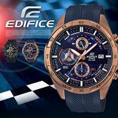 EDIFICE 多層次古銅金三眼腕錶 EFR-556PC-2A EFR-556PC-2AVUDF 熱賣中!