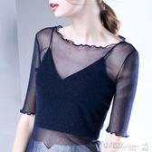 蕾絲衫  新款透明網紗打底衫女中袖內搭韓版緊身透視薄紗蕾絲短袖上衣 小宅女