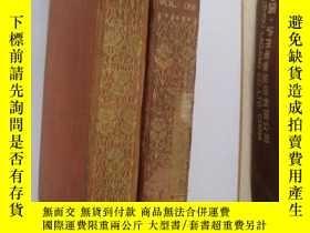 二手書博民逛書店Critical罕見and Historical Essays