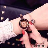 手錶學生韓版女生小清新