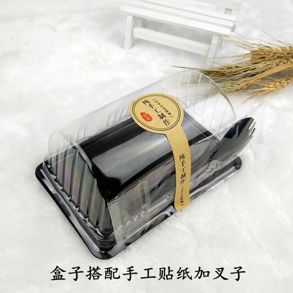 小面包盒子長方形透明帶蓋一次性塑料磅蛋糕蛋卷浮云卷包裝盒批發