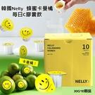 韓國Nelly 蜂蜜卡曼橘每日C膠囊飲 /盒
