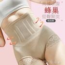 美體翹臀美臀褲束腰提臀褲塑身褲銀離子高腰內褲產後減肚子 卡卡西