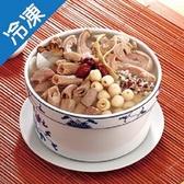 饗城四神豬腸豬肚湯1800g/袋【愛買冷凍】