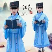 古裝漢服兒童演出表演服 國學服裝男女三字經古詩朗誦弟子規服裝 BT12234『優童屋』