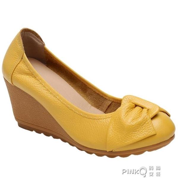 高跟豆豆鞋女鞋2020春季新款牛筋底單鞋坡跟軟底上班工作鞋子 pinkQ 時尚女裝