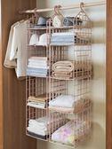 宿舍收納神器寢室懸掛式衣櫃掛架衣櫥內衣褲包包多層家用儲物掛袋ღ夏茉生活