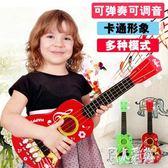 音樂玩具尤克里里 烏克麗麗吉他玩具 兒童益智仿真電動卡通吉他 CJ4946『麗人雅苑』
