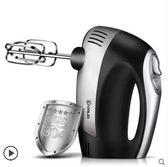 大功率電動打奶油烘焙不銹鋼家用打蛋器 爾碩數位3c