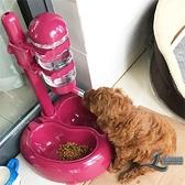 寵物不濕嘴狗狗飲水機自動掛式比熊喝水器貓咪喂食喂水器立式水壺【邻家小鎮】