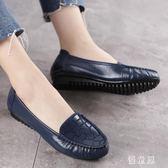 夏季仿真皮女鞋舒適中老年軟底媽媽鞋休閒鞋皮鞋平底平跟單鞋豆豆鞋 QQ24189『優童屋』