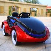 兒童電動車雙驅四輪帶遙控早教寶寶玩具小孩汽車可坐男女人嬰兒搖擺車 igo 智能生活館