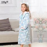兒童浴袍 秋冬季冰雪奇緣愛莎公主浴袍女童睡裙法蘭珊瑚絨睡袍兒童寶寶睡衣