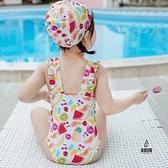 兒童泳衣女寶寶嬰幼兒女童可愛1歲連體小童比基尼卡通速干夏泳裝【愛物及屋】