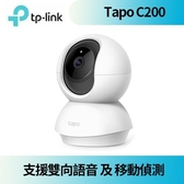 TP-LINK Tapo C200 旋轉式家庭安全防護 Wi-Fi 攝影機 【限時下殺↘省$111】