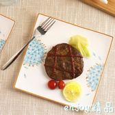 日式西餐盤子碟子創意牛排托盤蛋糕點心盤方形平盤陶瓷餐具  enjoy精品