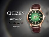 【時間道】CITIZEN 星辰 Mechanical 限量 雅緻復古機械腕錶/箱型玻璃綠面紅棕皮帶(NK0002-14W)免運費