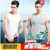 2件男士背心潮夏季純棉白色運動健身內穿打底汗衫寬肩無袖t恤坎肩男【風之海】