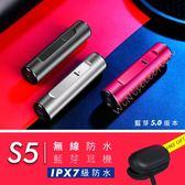 【S5原廠公司貨】 觸控式4D雙耳磁吸 tws 藍芽5.0分離式耳機 NCC認證 充電艙 IPX7防水 雙耳通話 [ WiNi ]