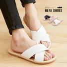 [Here Shoes] MIT台灣製韓風平底低跟露趾交叉帶沙灘鞋百搭女拖鞋涼鞋─AW8186