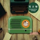 usb音響 經典貓王小音箱台式電腦筆記本手機USB有線小王子桌面低音炮音響 4色