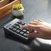 數字鍵盤 財務小鍵盤數字鍵盤會計計算專業鍵盤筆記本數字鍵盤有線