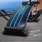 仰臥板 健身器材家用男練腹肌運動輔助器鍛煉收卷腹瘦肚子仰臥板TW【快速出貨八折特惠】
