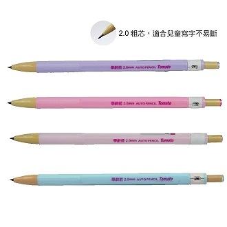Tomato 學齡前 2.0mm 自動鉛筆 36支/盒 顏色隨機出貨 T-010 30991