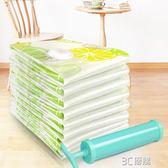 抽氣真空壓縮袋11件 大號棉被子衣物收納袋整理袋衣服行李打包袋 3c優購