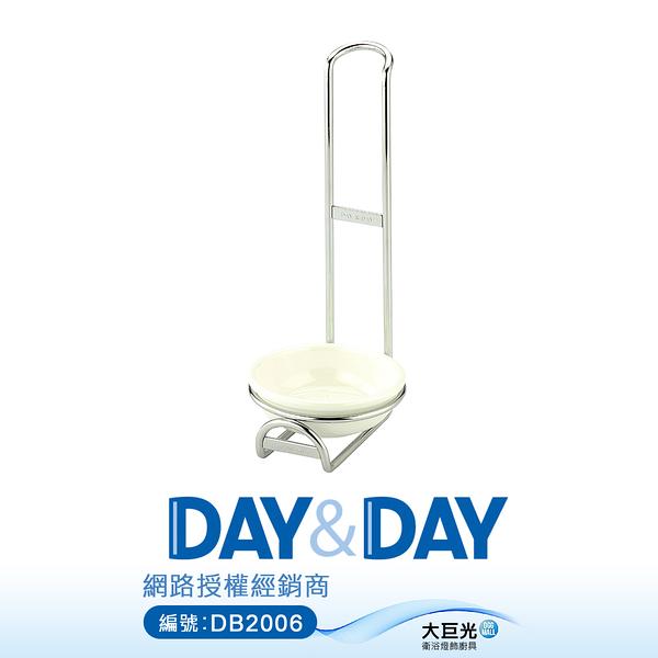 【DAY&DAY】不鏽鋼桌上型湯匙餐具架/附滴水盤(ST3005)