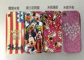 【漢博】卡通圖案保護殼/皮套 iPhone4/4s專用 可愛圖案 出清特價中(出清品)