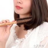 滾梳捲發梳子內扣吹頭髮造型發型神圓筒發廊專業蓬鬆美發師專用器【小艾時尚】
