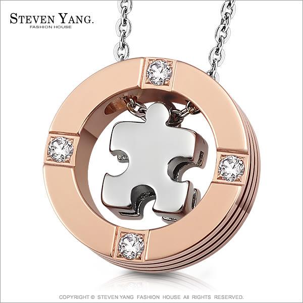 鋼項鍊STEVEN YANG 珠寶白鋼 守護天使 拼圖*單個出清特價$399*