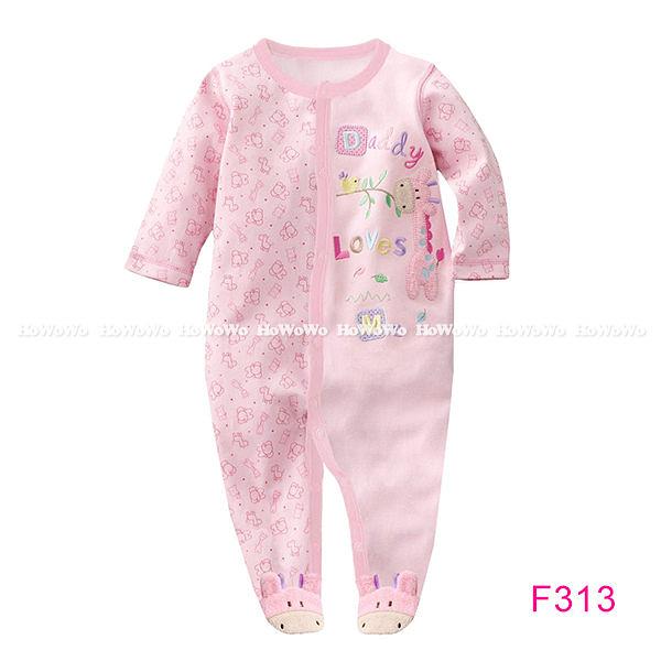 超低折扣NG商品~長袖包腳兔裝 寶寶前開長袖連身衣/包腳兔裝 LZ4418 好娃娃