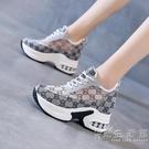 運動鞋 內增高2020夏季新款女式網面透氣休閒運動女鞋時尚百搭網紅老爹鞋 小時光生活館