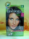 歐絲特植物性染髮劑 6號 深褐色 Daek Blond *2盒