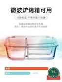 玻璃便當盒微波爐加熱飯盒保鮮盒【福喜行】