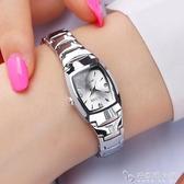 手錶女學生韓版簡約時尚潮流女士手錶防水鎢鋼色石英女表腕表 安妮塔小舖