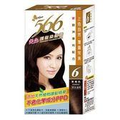 566 美色 護髮染髮霜 6號-栗褐色 40g