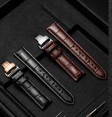 黑五好物節★真皮表帶手表帶配件男女蝴蝶扣表鏈代用浪琴