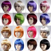 萬聖節化妝舞會用品短髮假髮女 可愛學生髮BOBO頭假髮 多款可挑 薔薇時尚