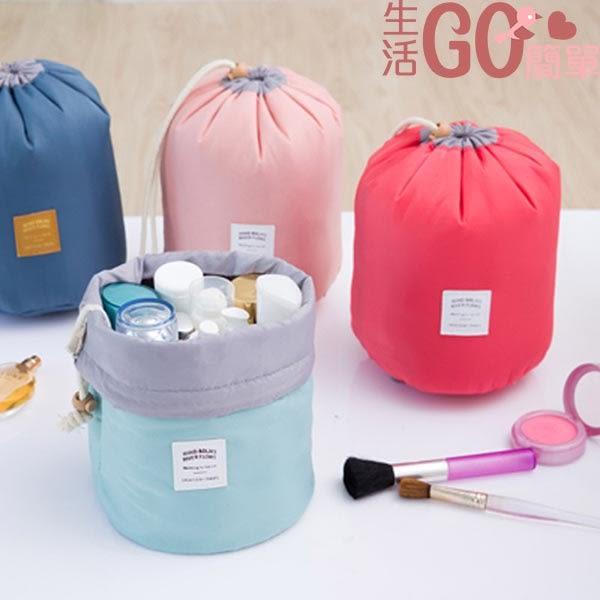 生活用品 Iconic圓桶旅行防水洗漱包 化妝瓶 收納包 4款【生活Go簡單】現貨販售【SHYP0027】