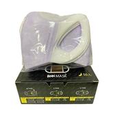 鼻恩恩BNN 3D立體 (素面紫色) 成人醫療口罩 50入/盒 台灣製造【2004269】