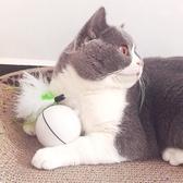 激光電動貓玩具球貓咪智能LED閃光滾動球【步行者戶外生活館】
