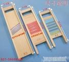 切菜機 切菜器木制龍江大號土豆絲切絲切片器家用商用碎菜器 交換禮物