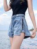 牛仔短褲牛仔短褲女夏寬鬆2020新款闊腿時尚網紅ins超火薄款直筒高腰顯瘦 suger