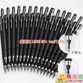【買一送一】0.5/0.38MM碳素黑色水性簽字水筆芯心圓珠筆紅筆全針管子彈頭【樂淘淘】